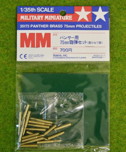 Tamiya GERMAN PANTHER BRASS 75mm PROJECTILES 1/35 Scale  Kit 35173