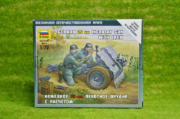 Zvezda GERMAN 75mm Infantry Gun with crew 1/72  6156