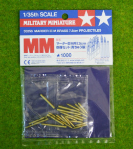 Tamiya GERMAN MARDER III BRASS 75mm PROJECTILES 1/35 Scale  Kit 35258