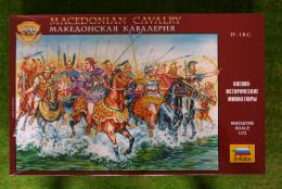 Macedonian Cavalry 1/72 Zvezda Historical Wargames 8007