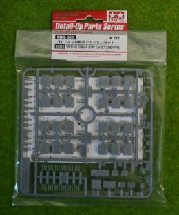 GERMAN JERRY CAN set (early type) for Dioramas & Terrain Tamiya 1/35 kit 35315