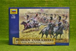 Russian Cuirassiers 1/72 Zvezda Napoleon Wargames 8026