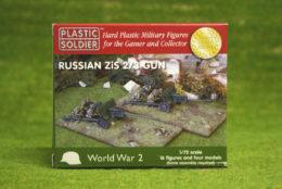 Plastic Soldier WW2 Russian ZiS 2/3 GUN 1/72 scale