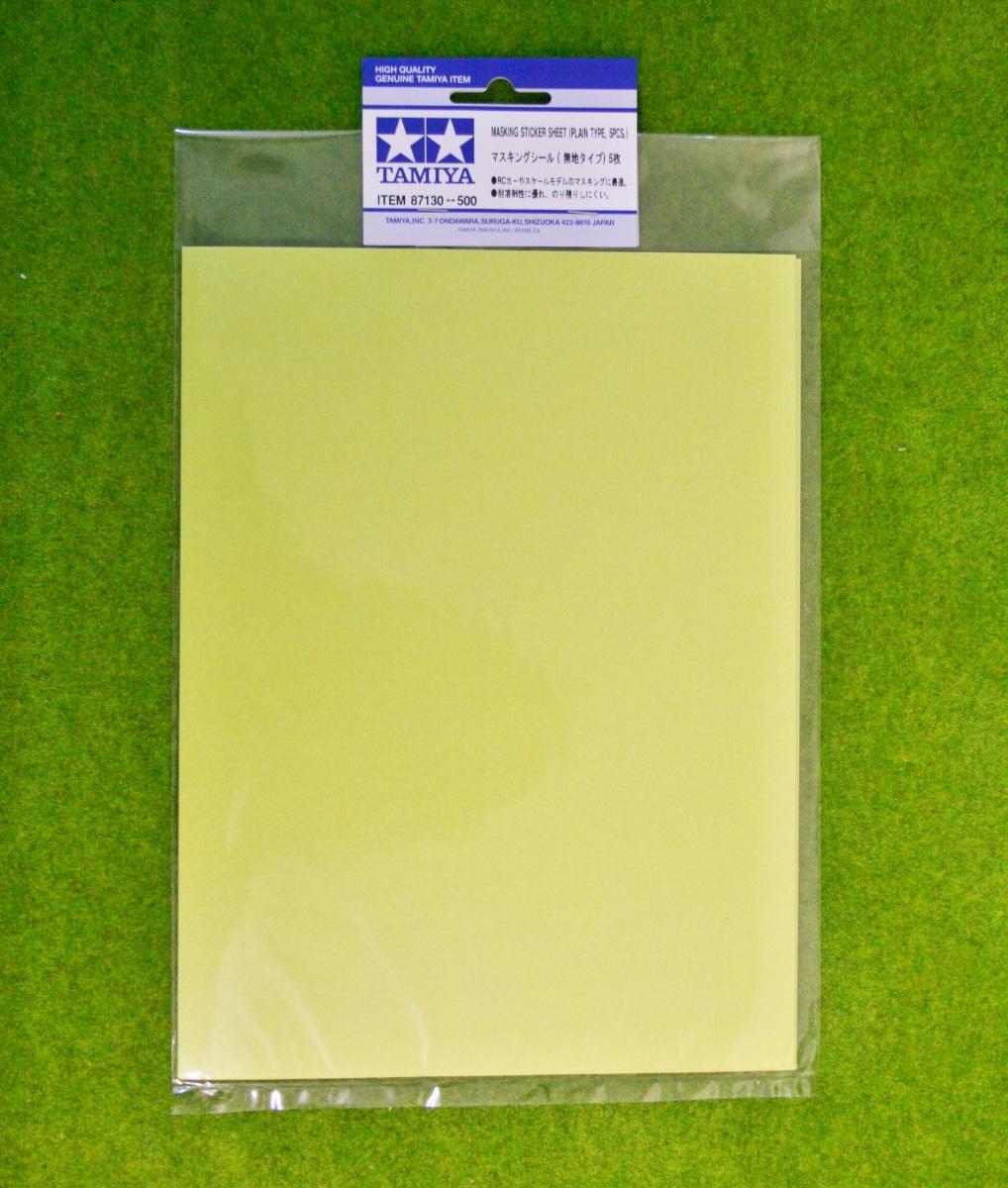 87130-Tamiya-masking-sheet.jpg