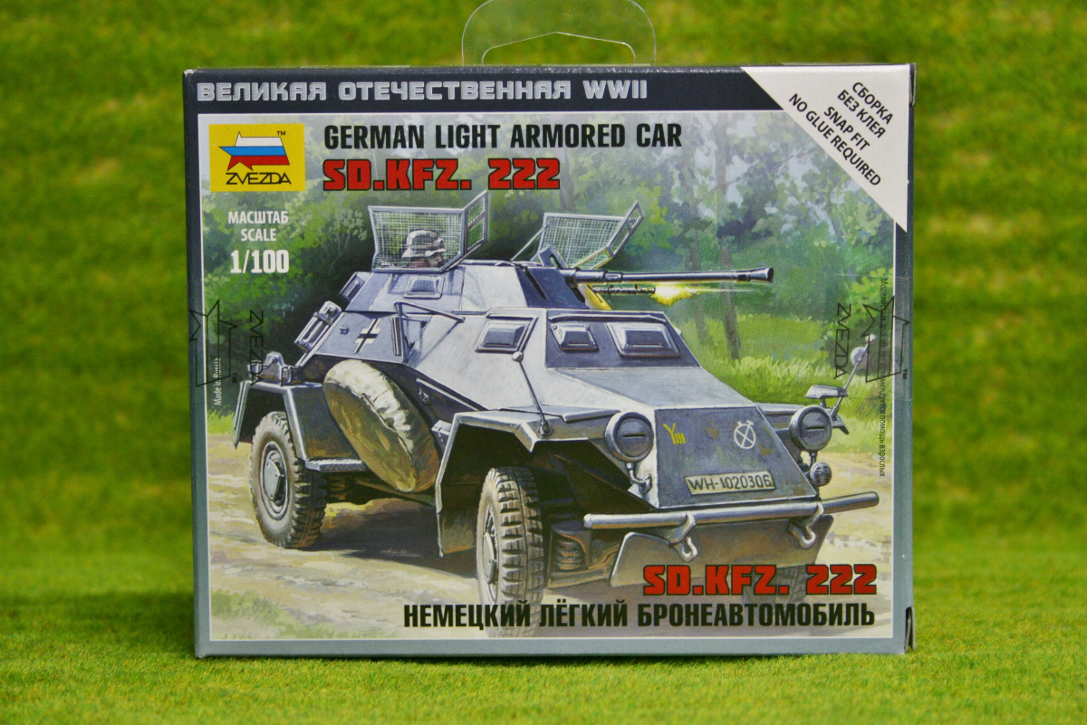 zvezda german light armoured car sd kfz 222 1 100 scale 6157 arcane scenery and models. Black Bedroom Furniture Sets. Home Design Ideas