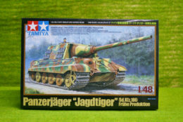 Tamiya GERMAN PANZERJAGER JAGDTIGER 1/48 Scale kit 69