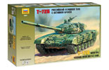1/35 scale Kits & Figures