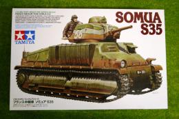 Tamiya SOMUA S35 French Medium Tank 1/35 Scale Kit 35344