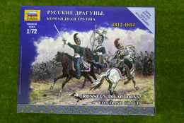Zvezda RUSSIAN DRAGOON COMMAND GROUP 1812 – 1814 kit 6817