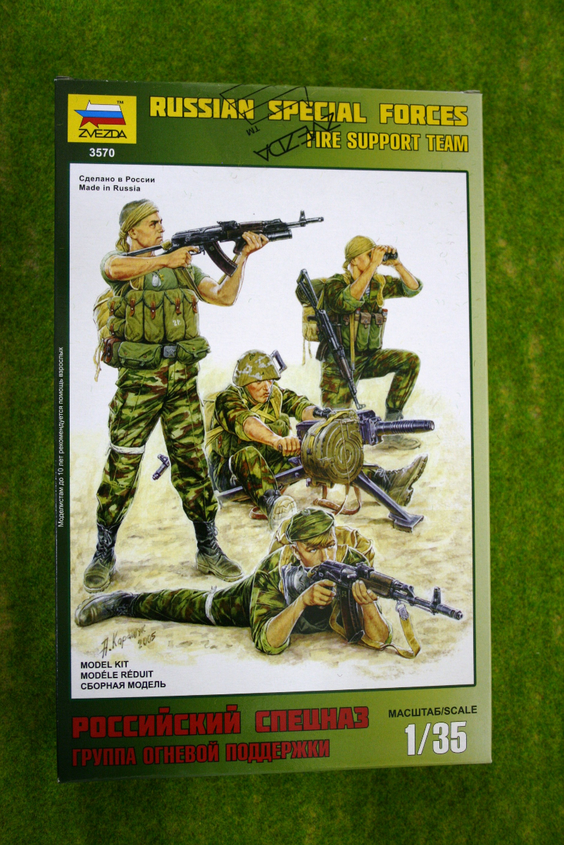 RUSSIAN SPECIAL FORCES FIRE SUPPORT TEAM 1/35 Zvezda set 3570