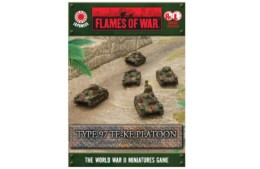 Flames of War Japanese Type 97 TE-KE Platoon 15mm JBX05