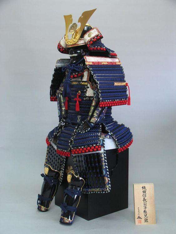 Samurai Armour is just beautiful!
