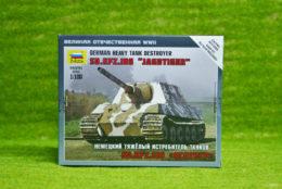 Zvezda GERMAN HEAVY TANK SDKFZ 186 JAGDTIGER 1/100 scale 6206