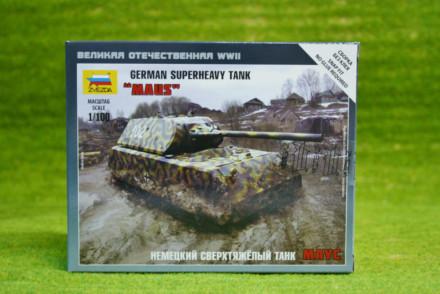 Zvezda GERMAN MAUS SUPER HEAVY TANK 1/100 scale 6213