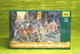 FRENCH INFANTRY OF THE 100 YEARS WAR 1/72 Zvezda 8053