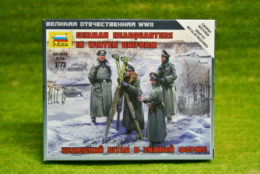 Zvezda GERMAN HQ IN WINTER UNIFORM 1/72 scale 6232