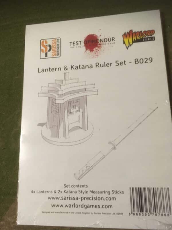 Sarissa Lantern Set