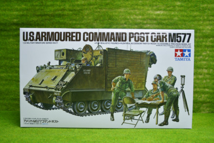 Tamiya U.S. COMMAND POST CAR M577 1/35 Scale Kit 35071