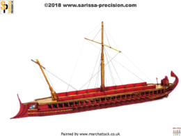 Streets of Rome Fighting Ship 28mm Laser cut MDF scale Building T042
