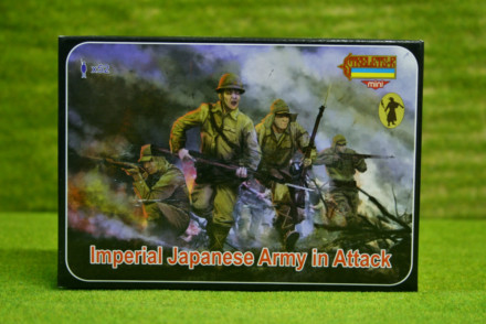 Strelets WW2 JAPANESE IMPERIAL ARMY IN ATTACK 1/72 miniset M128