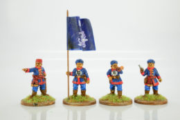 Victorious Miniatures Chinese Regular Command (Turban) BOXINF12