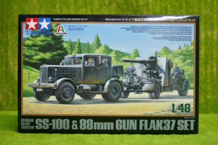 Tamiya GERMAN SS100 AND 88MM GUN FLAK37 1/48 Scale kit 37027